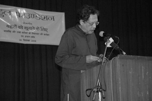 Irfan habib book lokarpan -3