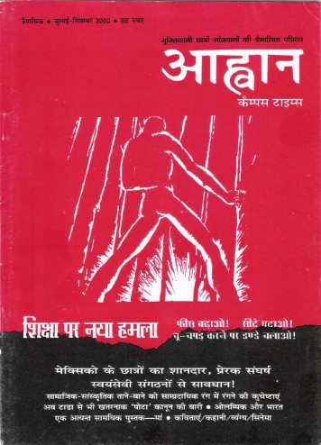 cover page_2000_07-09