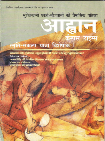 cover page_2006_ 01-03