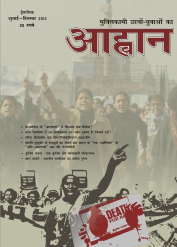 cover page_2012_07-12