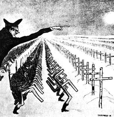 दूसरे विश्वयुद्ध के दौरान फासिस्ट जर्मनी पर एक प्रसिद्ध कार्टून