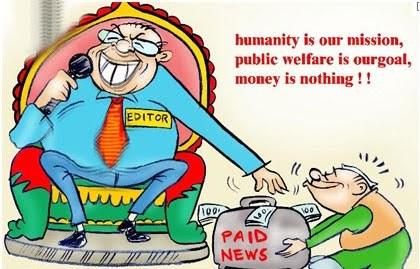 paid-news-cartoon (1)