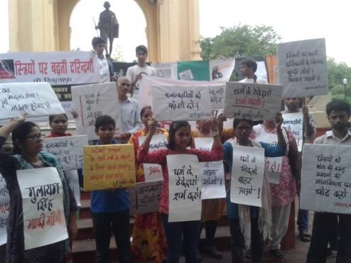 2014-07-21-LKO-Against-rape-case-18