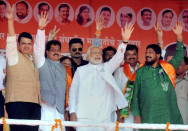 Modi's rally in Ahmednagar