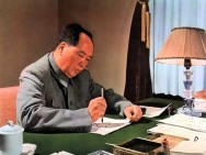 Mao Writing