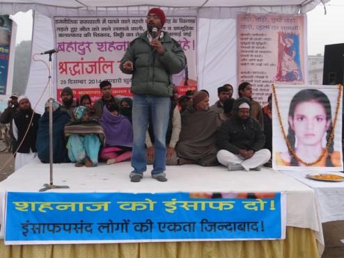 2014-12-28-LDH-Protest agnst rape-13