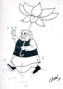 ataljibw-cartoon